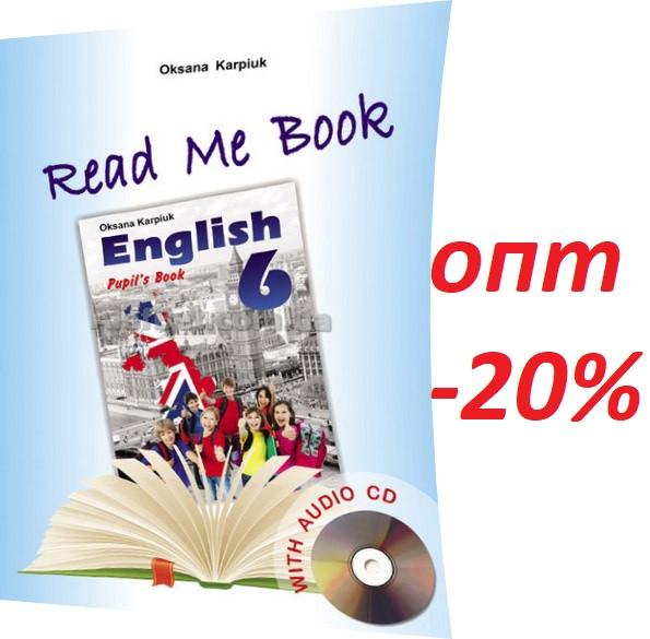6 клас / Англійська мова. Read me book. Книга для читання / Карпюк / Лібра Терра