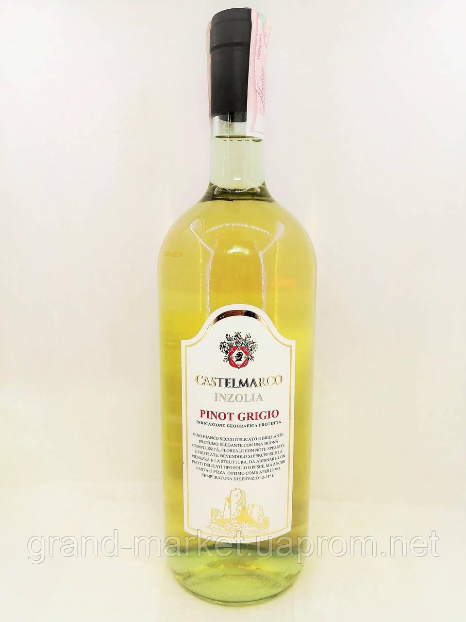 Вино біле Castelmarco Pinot Grigio 1.5 л