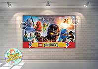 """Плакат 120х75см. в стиле """"Ниндзяго""""Лего фото на детский День рождения  -"""