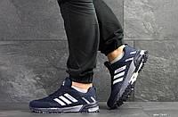 Кроссовки Adidas Marathon, темно-синие с белым, 44р. по стельке - 27,7см