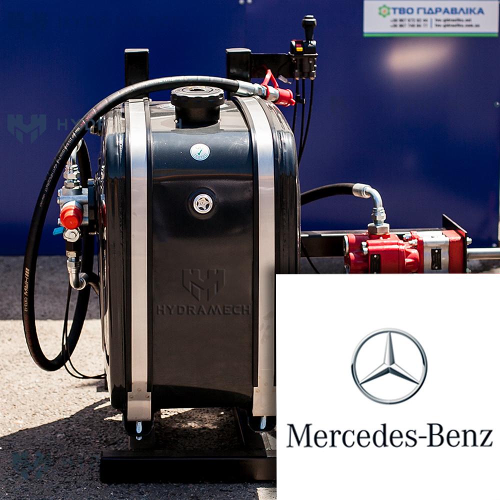 Гидравлика на Mercedes (цена с НДС)
