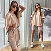 Костюм женский модный летний футболка оверсайз с поясом и велосипедки Dld1701