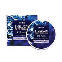 Патчи для глаз с бета-глюканом PETITFEE B-Glucan Deep Firming Eye Mask, 60 шт