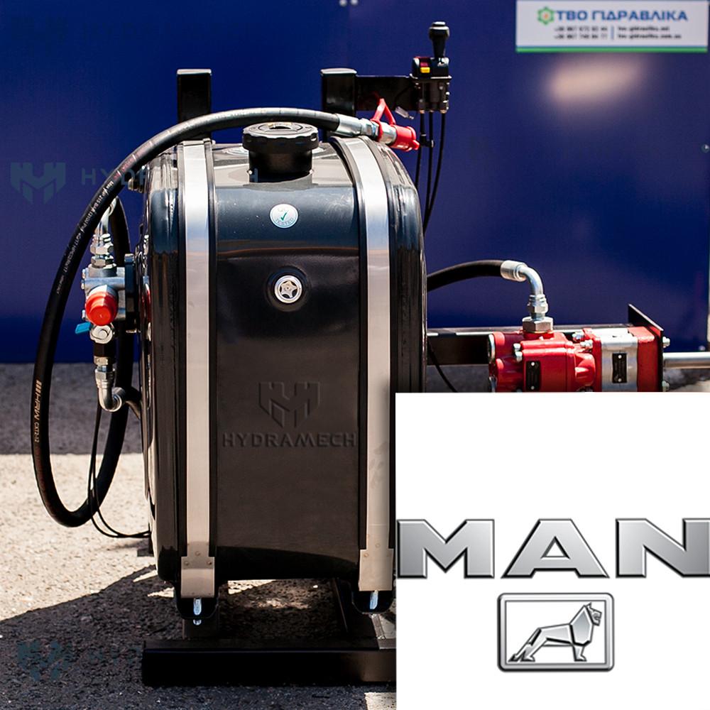 Гидравлика на MAN TGX 480 (Механика)(цена с НДС)