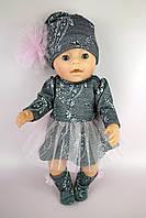 """Костюм """"Ириска"""" - одежда и обувь для кукол Baby Born"""