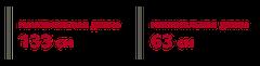 Универсальная штанга MarsMD для металлоискателя, металошукача, фото 3