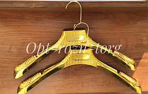 Вешалка-плечики костюмная (шубная)