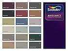 Тестер цвета Sadolin Ambiance Color Tester (готовые цвета) 30 мл, фото 5