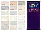 Тестер цвета Sadolin Ambiance Color Tester (готовые цвета) 30 мл, фото 4