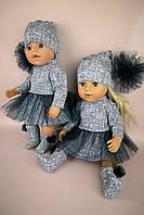 Одежда для кукол Baby Born - Костюм-платье с синим фатином