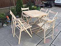 Складной набор мебели