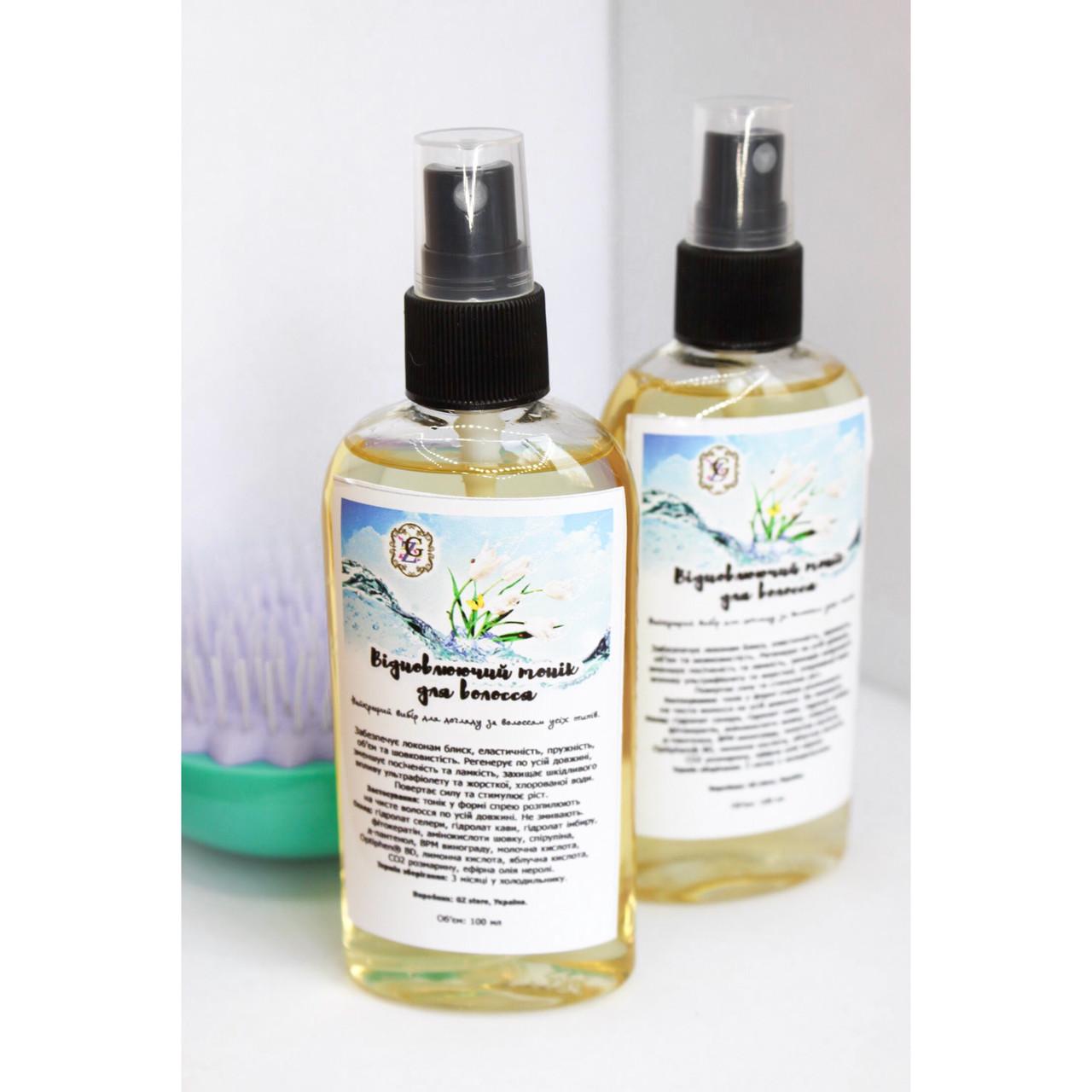 Тоник-спрей для поврежденных волос GZ store 100мл - растительный кератин от ломкости, без утяжеления