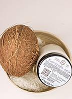 Натуральное Кокосовое масло первого холодного отжима - 100мл - для волос, тела, губ, рук, вкусное в еду:)