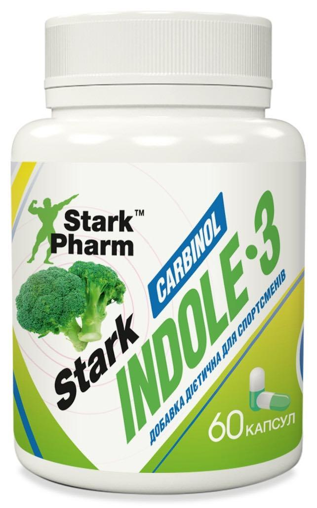 Indole-3 Carbinol 200 мг Stark Pharm 60 капсул