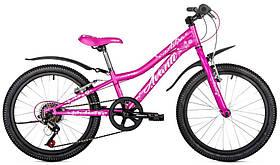 "Велосипед AVANTI 20"" ASTRA рожевий AV000205"