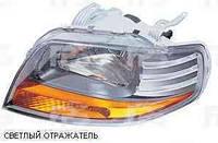 Фара правая эл. 11.05- (светлый отражатель) Chevrolet Aveo 04-06 (T200)