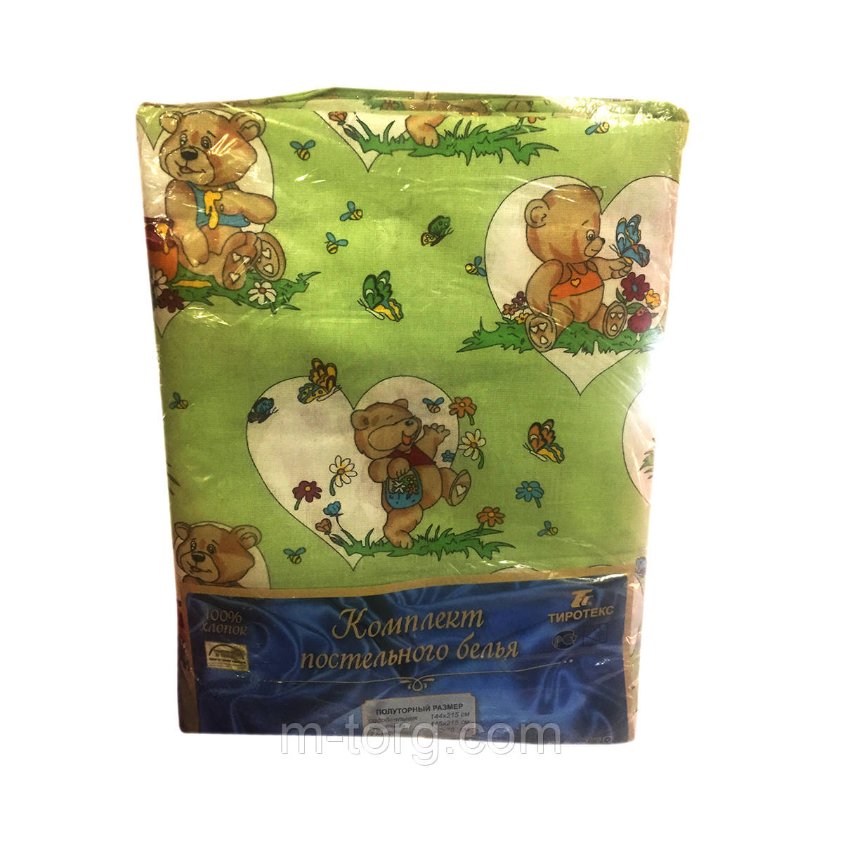 Детское полуторное постельное белье 145*215 см,2 наволочки 70*70 см 100%хлопок Tiratex  Тирасполь