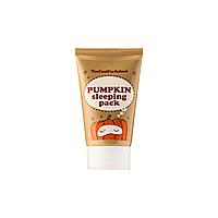 Ночная маска с экстрактом тыквы TOO COOL FOR SCHOOL Pumpkin Sleeping Pack, 100 мл