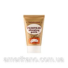 Нічна маска з екстрактом гарбуза TOO COOL FOR SCHOOL Pumpkin Sleeping Pack, 100 мл