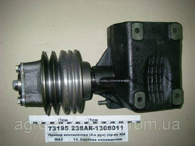 Привод вентилятора 238АК-1308011 в сборе комбайна ДОН 1500