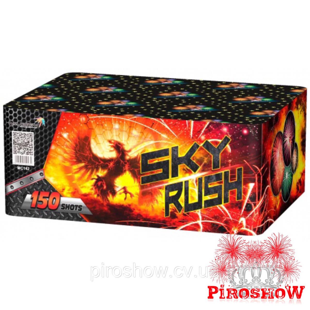 Салют SKY RUSH 150 выстрелов 25 калибр | Фейерверк MC142
