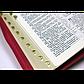 Библия арт. 11454_3, фото 3