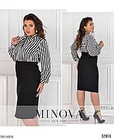 Стильное деловое женское платье по колено больших размеров 50-60 арт 118