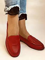 Комфорт! Женские туфли -мокасины из натуральной кожи.Красый и бежевый 35-40.Vellena, фото 7