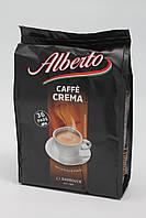 "КАВА В ЧАЛДАХ J. J. Darboven - Alberto ""Caffe Crema"" 36шт, 252 гр"