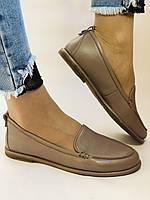 Molka. Женские туфли-мокасины из натуральной кожи.Vison. Размер 35, 36, 37,38, 38, Vellena, фото 2