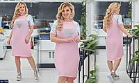 Красивое спортивное женское платье с нашивкой в нежных расцветках размеры 48-62 арт 1015