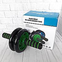 Фитнес колесо Double wheel Abs health abdomen round / Ролик для пресса / Домашний тренажер