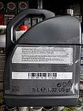 Моторное масло MERCEDES MB 229.51 5W-30, 5лит., фото 2