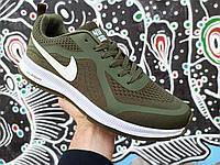 Кроссовки мужские Nike ZOOM Pegasus