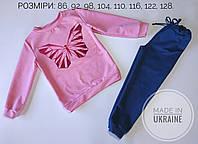 Стильні спортивні костюми /яркие детские костюмы, розовый костюм для девочки, детская одежда костюмы.