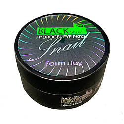 Гидрогелевые патчи для глаз с муцином черной улитки Farmstay Black Snail Hydrogel Eye patch