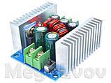 Преобразователь понижающий DC-DC Step Down 20А 300Вт CC CV с регулировкой напряжения и тока на IRFB3607, фото 6
