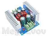 Преобразователь понижающий DC-DC Step Down 20А 300Вт CC CV с регулировкой напряжения и тока на IRFB3607, фото 7