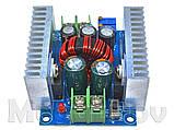Преобразователь понижающий DC-DC Step Down 20А 300Вт CC CV с регулировкой напряжения и тока на IRFB3607, фото 3