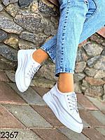 Женские повседневные кроссовки белые Хит 2020 р40,41
