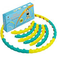 Обруч массажный Хула Хуп Hula Hoop COLOR BALL (пластик, 1,5кг, 6 секций, d-90см) PZ-FI-1358