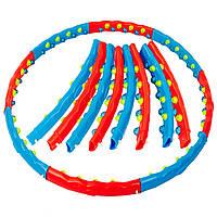 Обруч массажный Хула Хуп Hula Hoop DOUBLE GRACE MAGNETIC (пластик, 1,5кг, 8 секций с магнитами, d-98см)