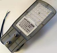Світильник консольний вуличний 30W AVT