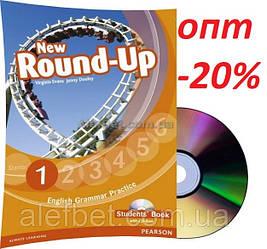 Английский язык /New Round Up/ Student's Book+CD. Учебник с диском, 1/ Pearson