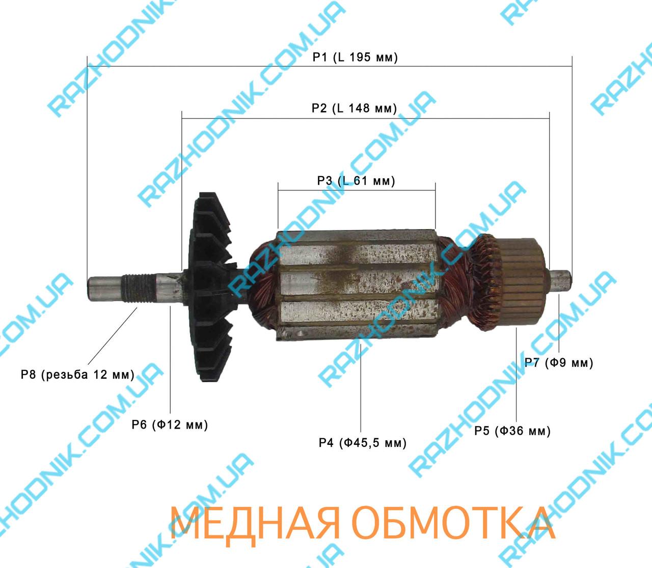 Якір на болгарку ІЖ 230 (СЕРЕДНЯ РІЗЬБА)