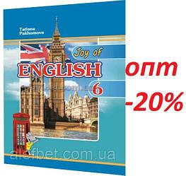 6 клас / Англiйська Мова. Joy of English. Учебник / Пахомова / Методика