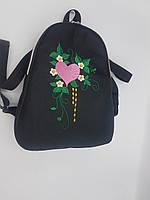 Рюкзак молодежный Сердце. Forsa женский рюкзак