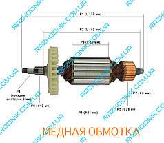 Якорь на болгарку Stern AG-180 L (177x41)