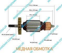 Якорь на дисковую пилу СОЮЗ ЦПС-50200, BAUMASTER CS50200X