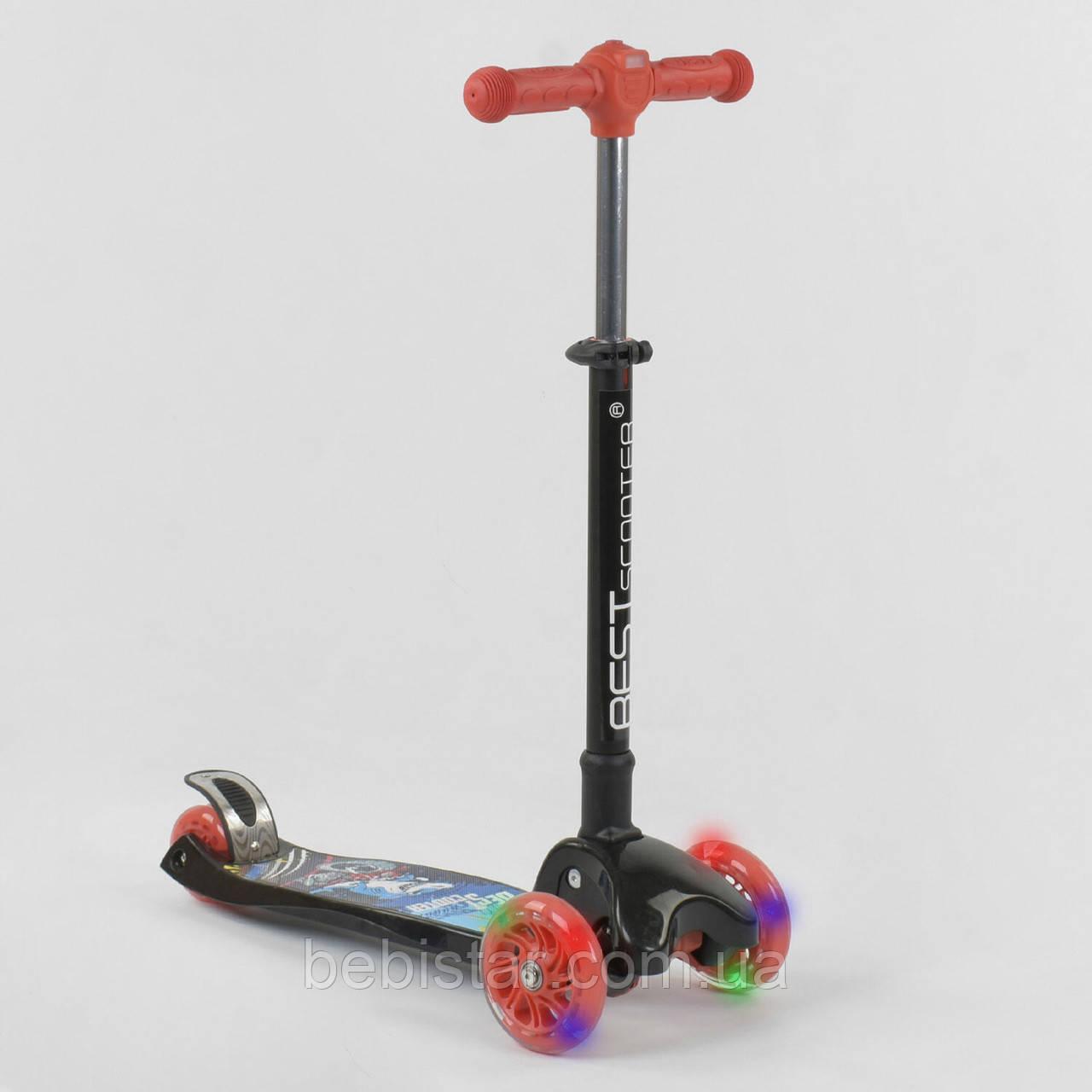 Самокат трехколесный черный Best Scooter складной руль с фарой светящиеся красные колеса деткам от 3 лет